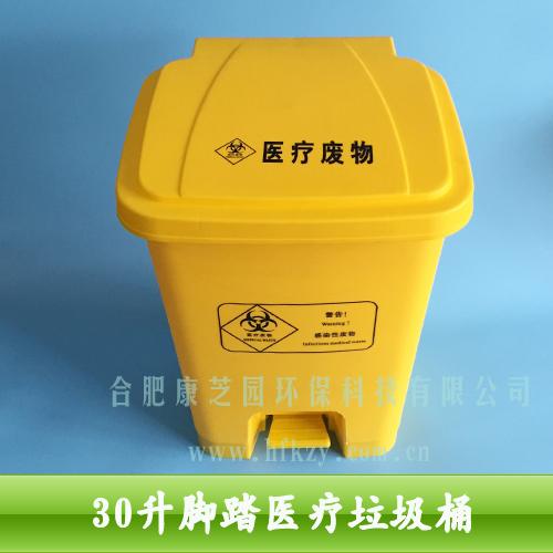 医疗脚踏垃圾桶